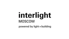 俄罗斯莫斯科国际灯具照明展览会INTERLIGHT MOSCOW