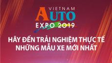 越南河内国际汽车、摩托车及零部件展览会VIETNAM AUTO EXPO