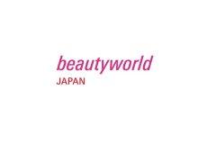 日本东京国际美容美发展览会beautyworld JAPAN