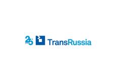 俄罗斯莫斯科国际物流运输服务及技术展览会TransRussia