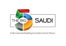 沙特吉达国际建材五大行业展览会The Big 5 Saudi