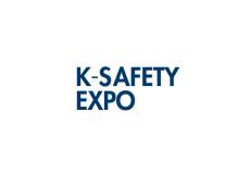 韩国首尔国际安全产业展览会K-SAFETY EXPO